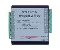 USB5801