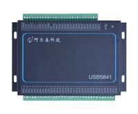 USB5841