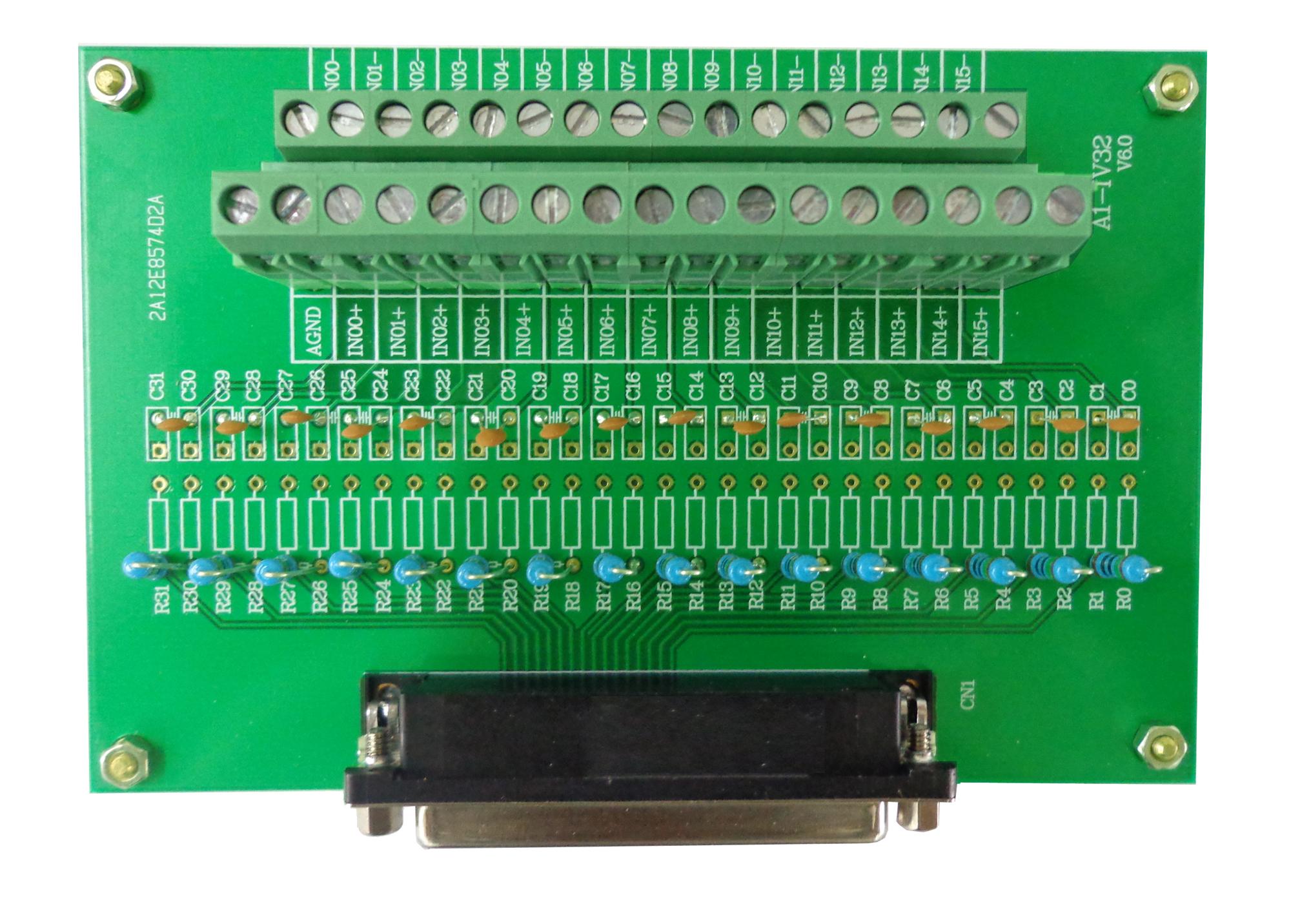 电路板 机器设备 2000_1432